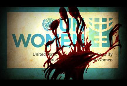 كشف حقيقة ميثاق الأمم المتحدة في المرأة