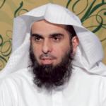 د. عبدالله بن منصور الغفيلي