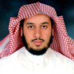 د. عبدالله بن عبدالرحمن العضيب