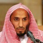 د. فهد بن عبدالرحمن العيبان
